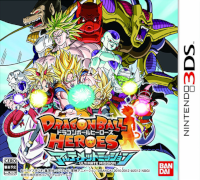 [MANGA/ANIME] Dragon Ball Z Heroes10