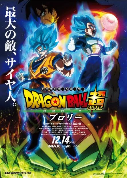 [ANIME/MANGA/FILM] Dragon Ball Super Images10