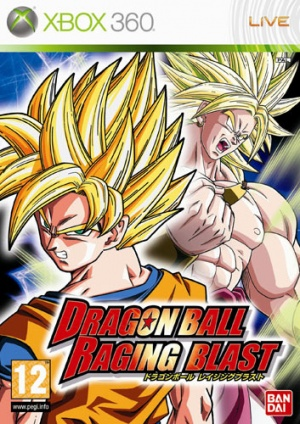 [MANGA/ANIME] Dragon Ball Z Jaquet13