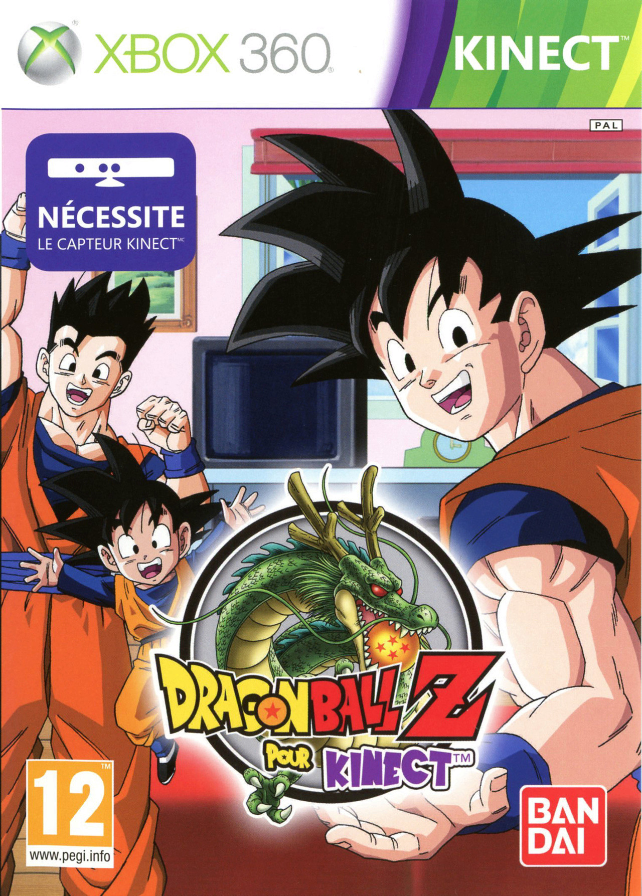 [MANGA/ANIME] Dragon Ball Z Jaquet17