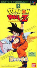 [MANGA/ANIME] Dragon Ball Z Jeu110