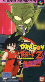 [MANGA/ANIME] Dragon Ball Z Jeu_210