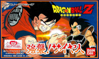 [MANGA/ANIME] Dragon Ball Z Kyoshu10