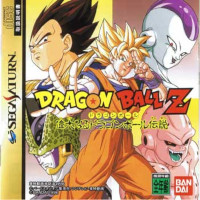 [MANGA/ANIME] Dragon Ball Z Legend11