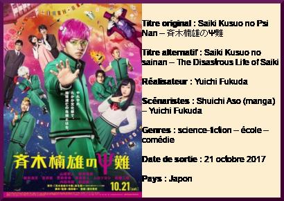 [MANGA/ANIME/LIVE ACTION] Saiki Kusuo no Psi Nan  Liveac10