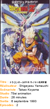 [MANGA/ANIME] Dragon Ball Z Ova310