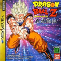 [MANGA/ANIME] Dragon Ball Z Shin_b10