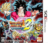 [MANGA/ANIME] Dragon Ball Z Ultima13
