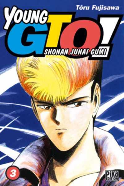 [MANGA/OAV] YOUNG GTO Youngg11