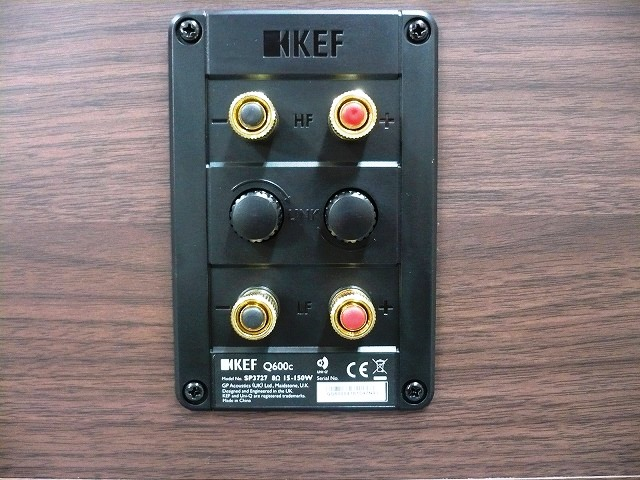 KEF Q600C Centre Channel Speaker-Used & In Good Condition  388-1-11