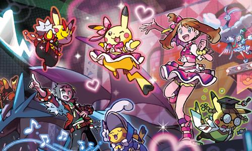 Comment bien se préparer à un concours Pokémon ? Image_12