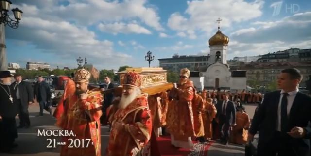 Чернокнижие в России законодательно запрещено! Aa_aua10