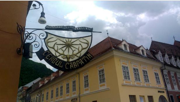 Я влюбился в Карпаты (путешествие в Румынию) Scree211