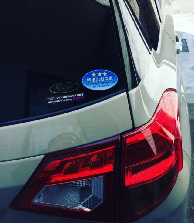 Rubber strip under rear window? 20190910