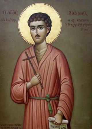Prions chaque jour avec les saints !  - Page 2 1129