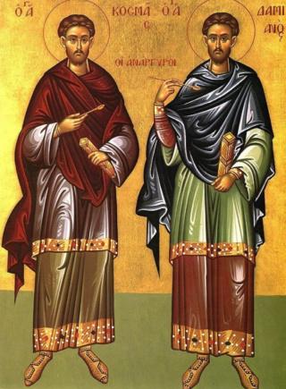 Prions chaque jour avec les saints !  - Page 2 1134
