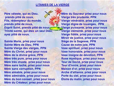 Litanie de la Sainte Vierge Marie : Litani10