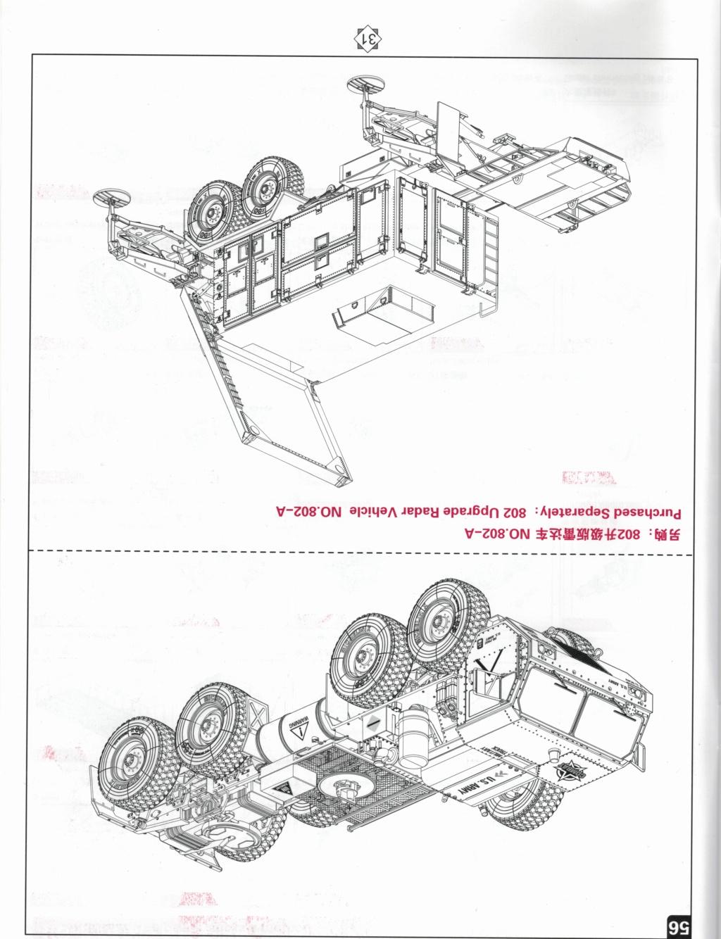 1/12 8x8 Transport Truck Cci20110