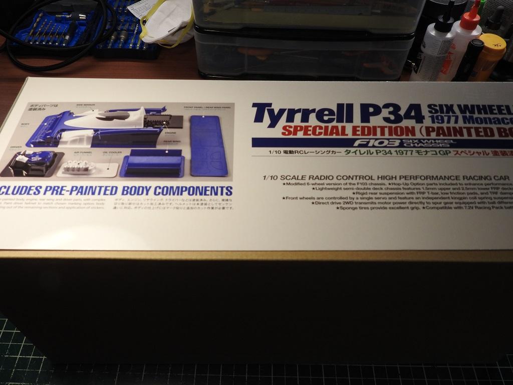 Tamiya 1/10 Tyrrell P34 1977 Special Edition Release Dscn2510