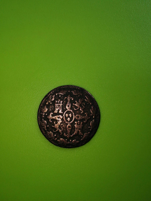 4 maravedies 1833. Fernando VII. Segovia  Img_2013