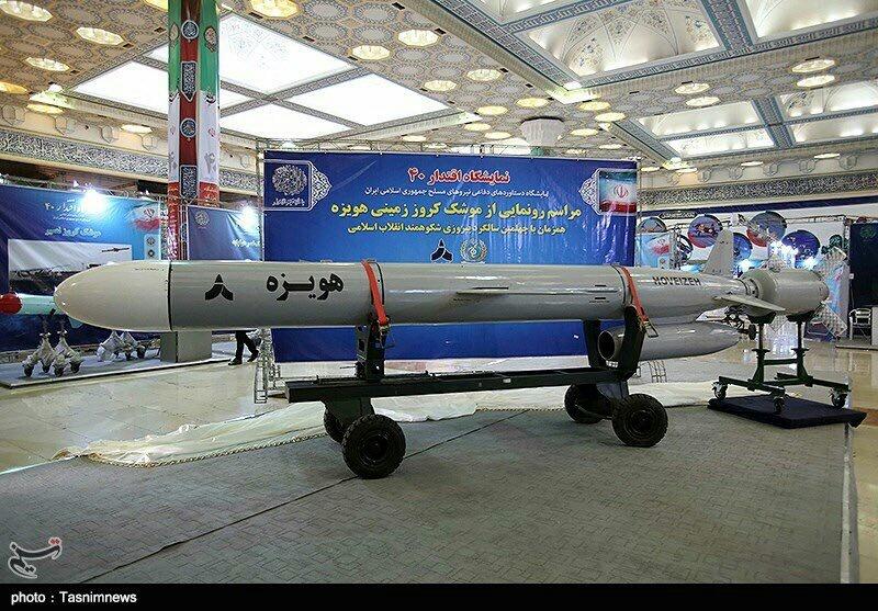 Iran muestra nuevas versiones de sus Blindados ,Vehiculos y Sistemas 20190219
