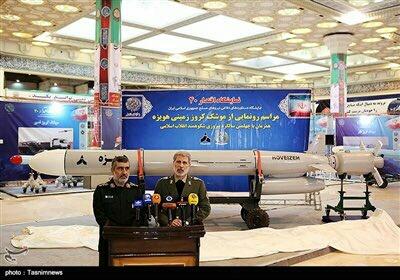 Iran muestra nuevas versiones de sus Blindados ,Vehiculos y Sistemas 20190221
