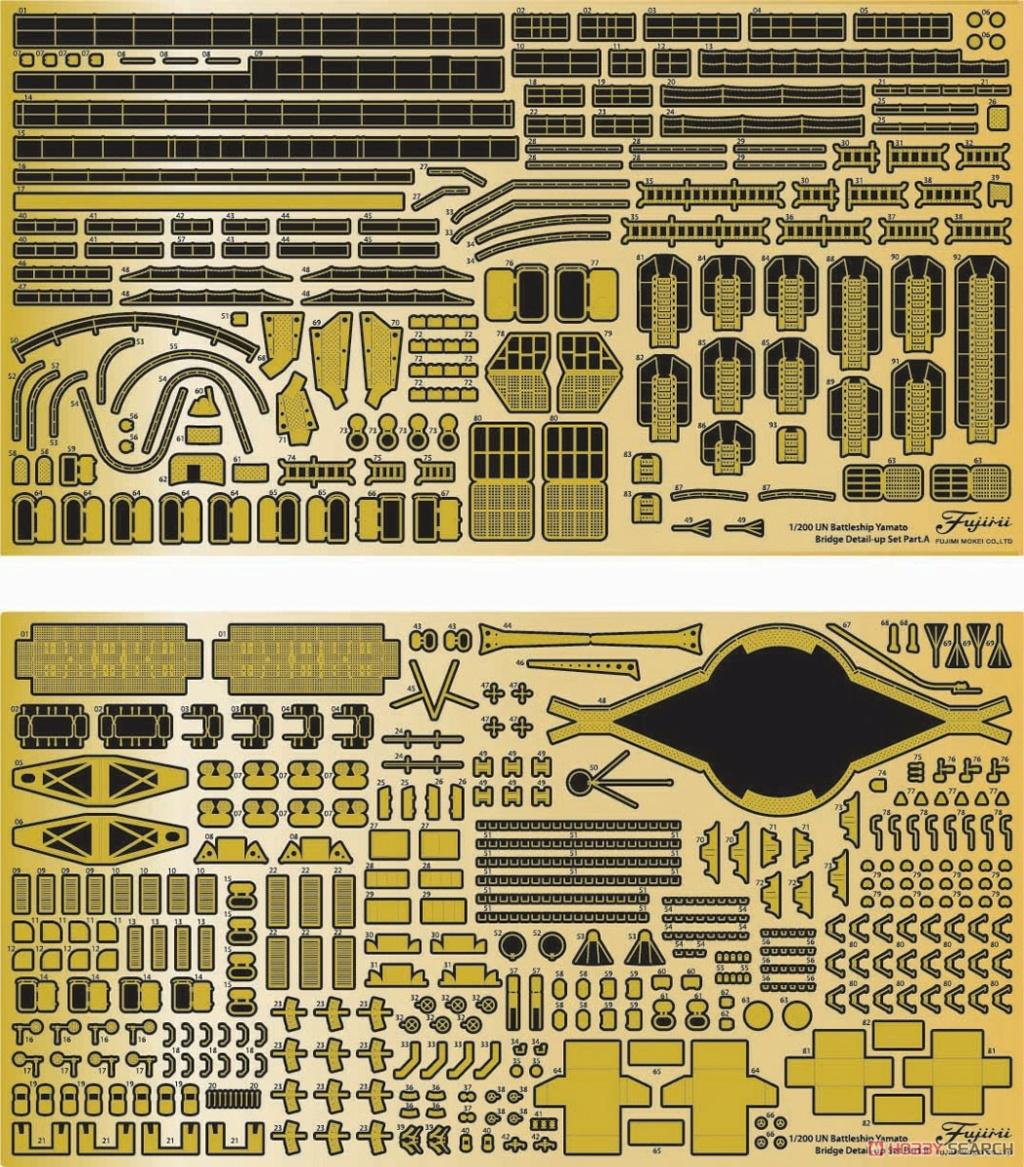 [Uchronie] IJN Yamato 1955 (Nichimo, Fujimi et scratch 1/200°) par habikitokay - Page 2 10595210