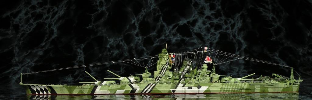 [Uchronie] IJN Yamato 1955 (Nichimo, Fujimi et scratch 1/200°) par habikitokay - Page 6 1945e611