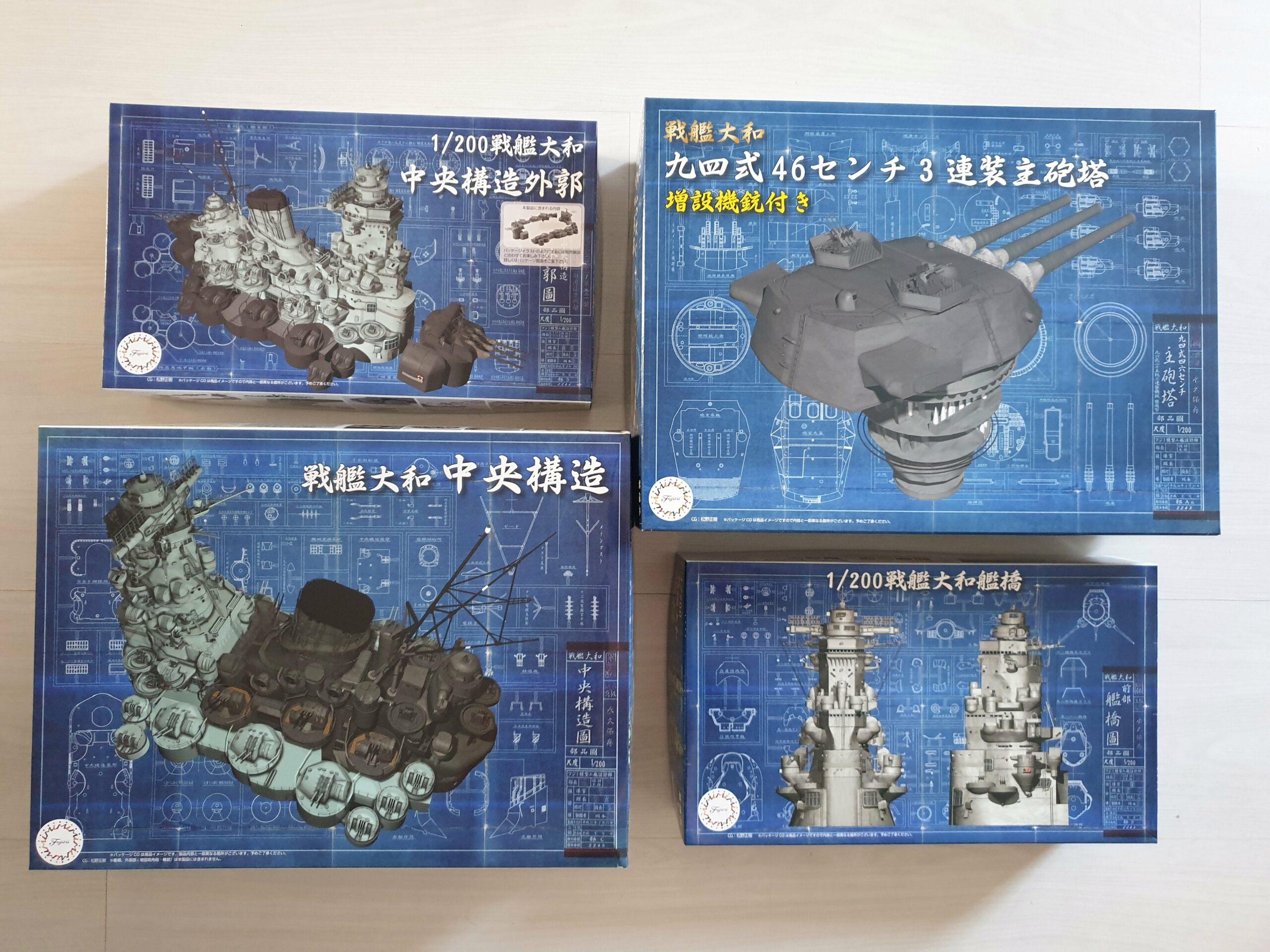 IJN Yamato au 1/200 de chez Nichimo et Fujimi 20200815