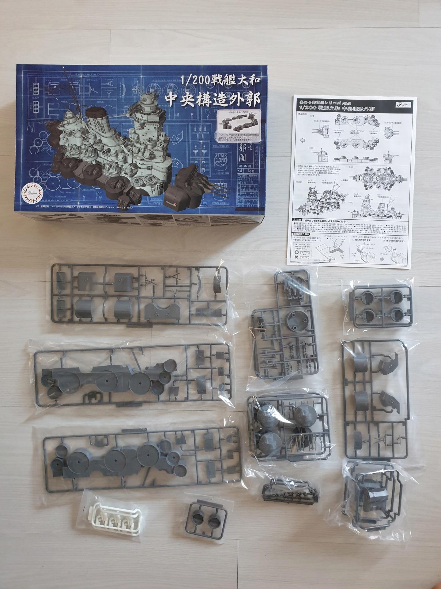 IJN Yamato au 1/200 de chez Nichimo et Fujimi 20200818