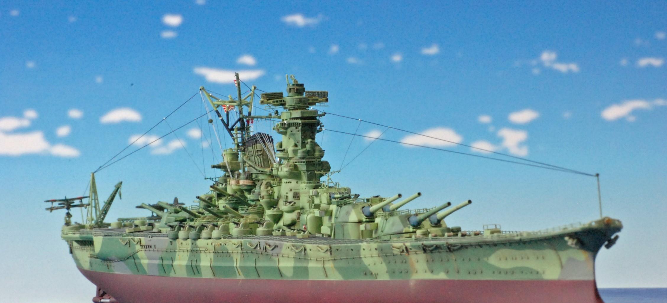 IJN Yamato au 1/200 de chez Nichimo et Fujimi Cam-bi10