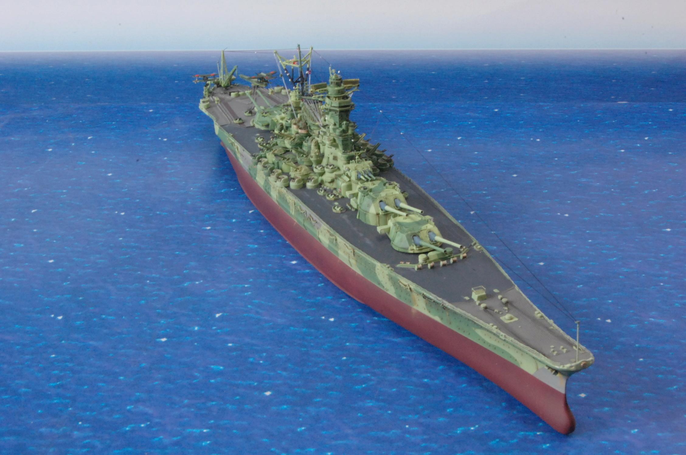 IJN Yamato au 1/200 de chez Nichimo et Fujimi Cam-bi13