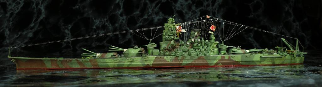 IJN Yamato au 1/200 de chez Nichimo et Fujimi Cam_te10