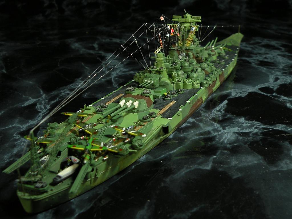 IJN Yamato au 1/200 de chez Nichimo et Fujimi Cam_te11