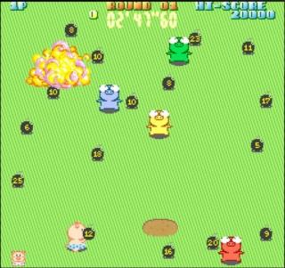 Nintendo Switch : L'arcade vintage pour tous !!  - Page 21 Arcade11