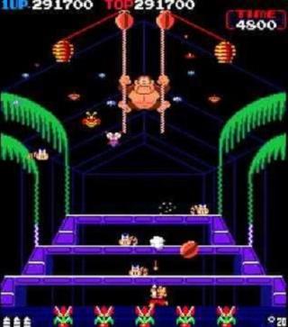 Nintendo Switch : L'arcade vintage pour tous !! - Page 2 Hqdefa12