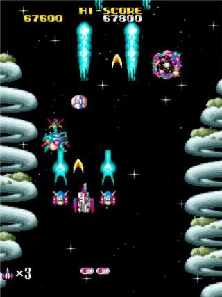 Nintendo Switch : L'arcade vintage pour tous !! - Page 2 Rm0ysc10