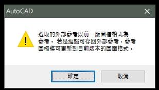 巨集指令如何按確定 Yiozoe10