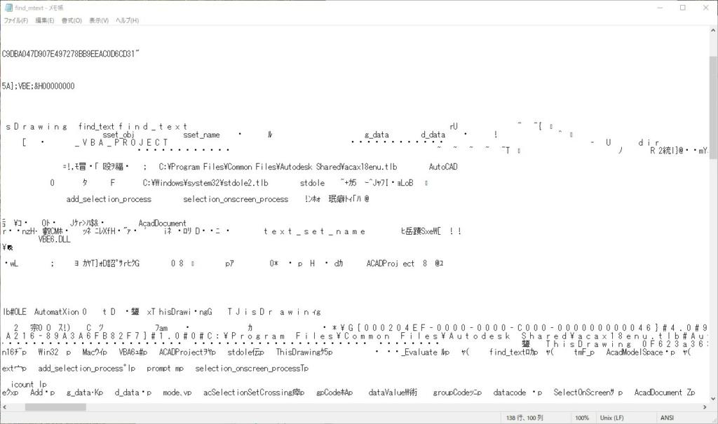 [已解決]如何用尋找功能一次變更不同內容文字 Snipas20
