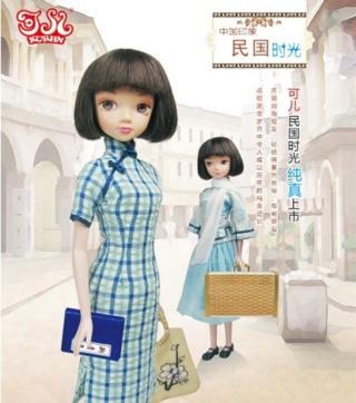 Kurhn Doll's Il_79410