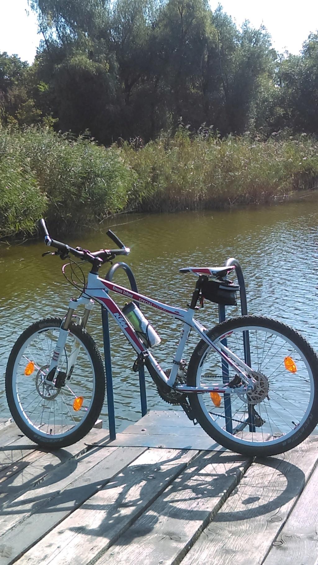 Brdski biciklizam - Page 2 Bike_310