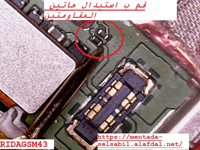 حل مشكل condor A8 error charging please plug out charger Condor12