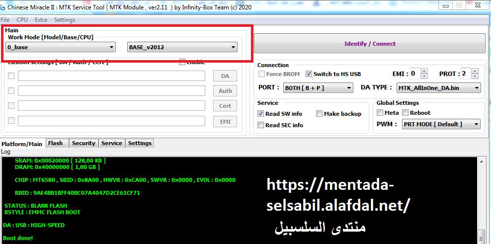 طريقة اصلاح ايمي  +Repaire IMEI IRIS IS6 Is611