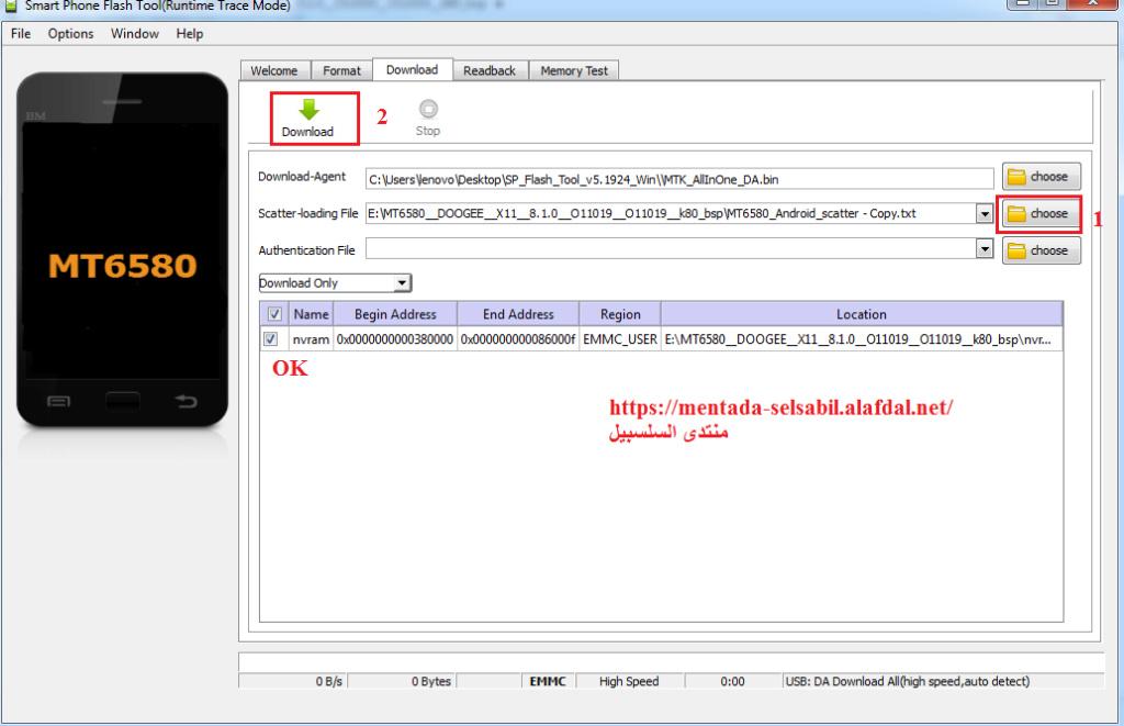 شرح طريقة اصلاح إيمي IMEI هاتف DOOGEE X11  Nv_x1111