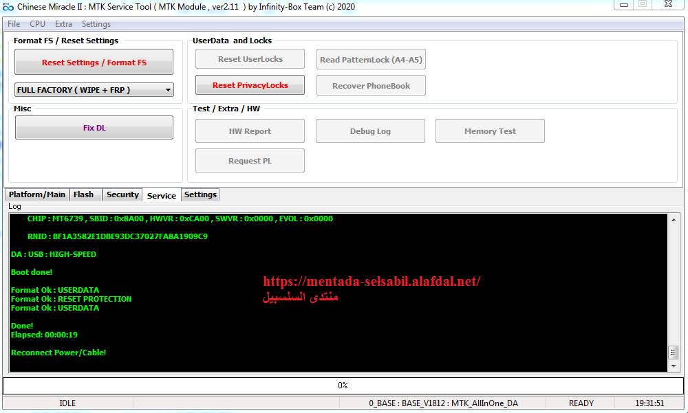 شرح طريقة حدف حساب قوقل FRP هاتف ACE URBAN1 على CM2 Urban110