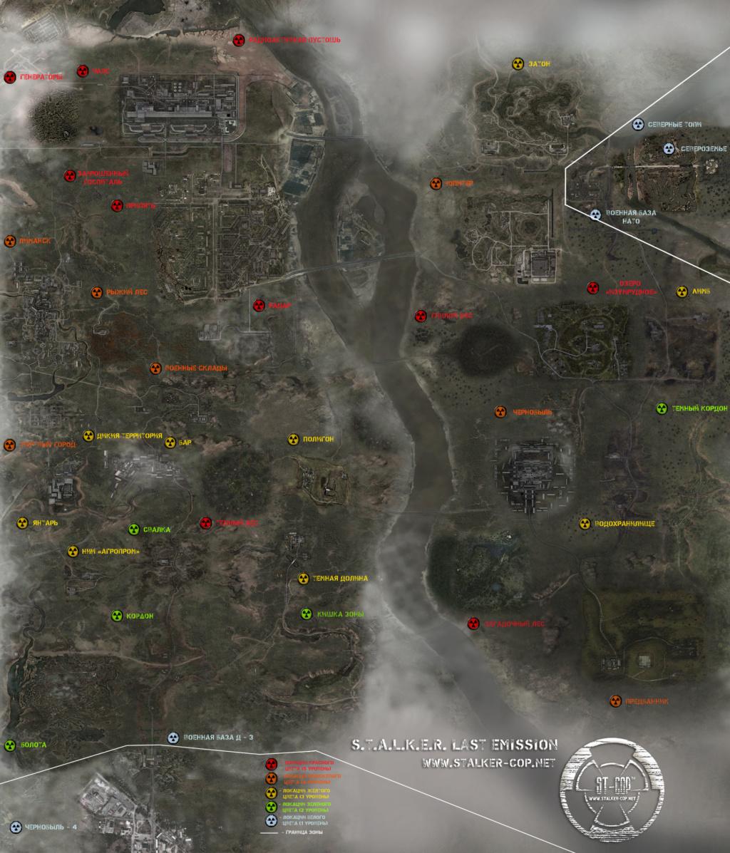 Карта Зоны St-cop10
