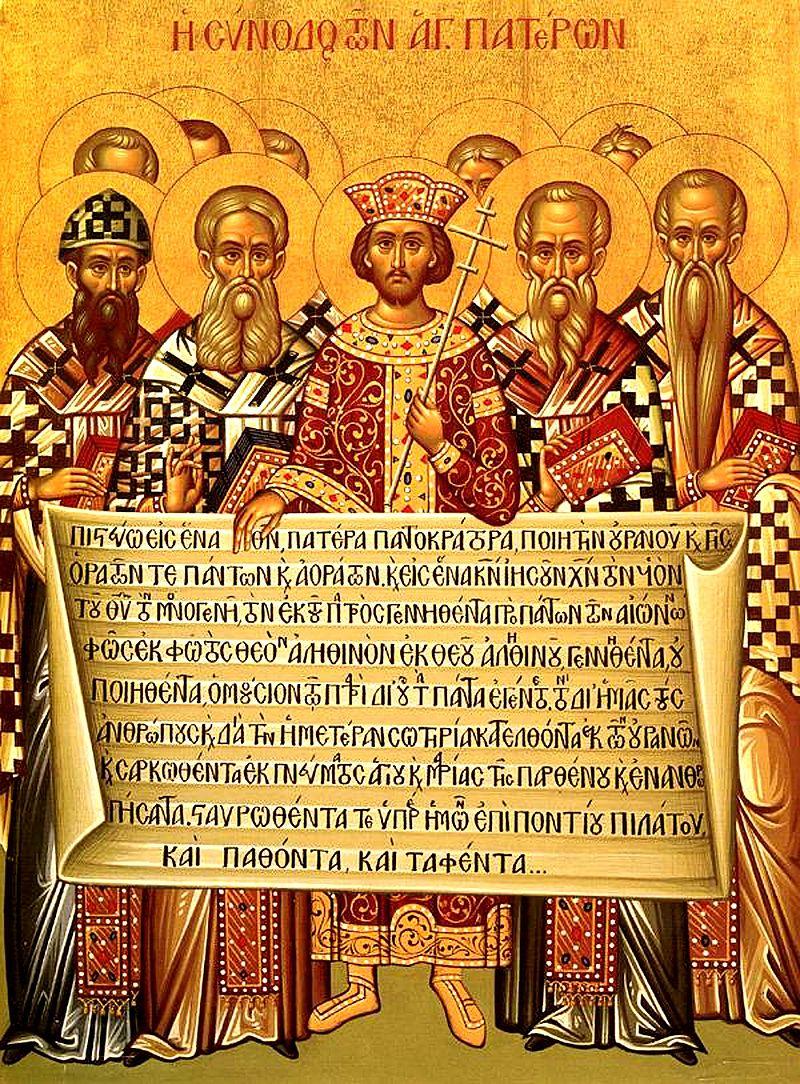 Pourquoi les juifs ne sont pas devenus des chrétiens ? Nicaea10