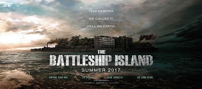 2018 - Battleship Island - Ryoo Seung-wan The-ba10