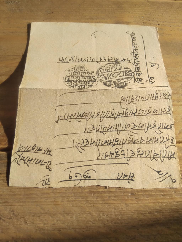 Quelqu'un sait il lire l'arabe sur le forum ? Img_3319