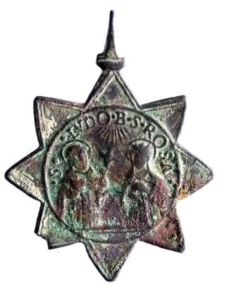 Algunas formas atípicas de medallas. Canoni10